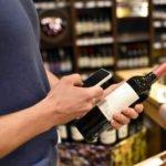 Inhaltsstoffe von alkoholfreiem Wein