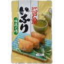 Yamato Tofu frittiert