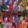 Manic Panic High Voltage Classic Semi-Permanente Haarfarbe Fuschia